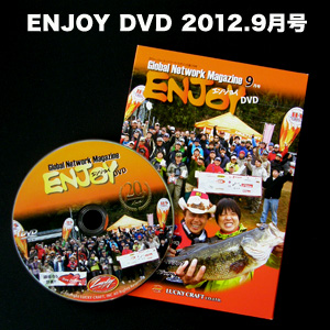 DVD9月号.jpg