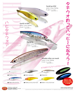 pop_hapitachi.jpg